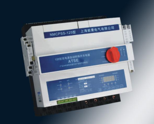 NMCPSS双电源控制保护快3官方APPyi体式