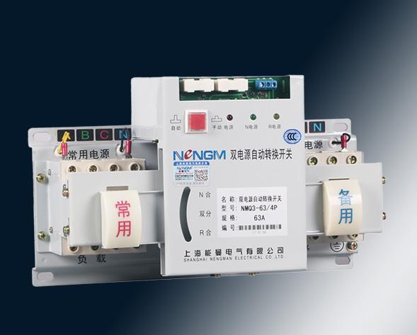 NMQ3-63jing济型双电源转huanhu博guo际CB级