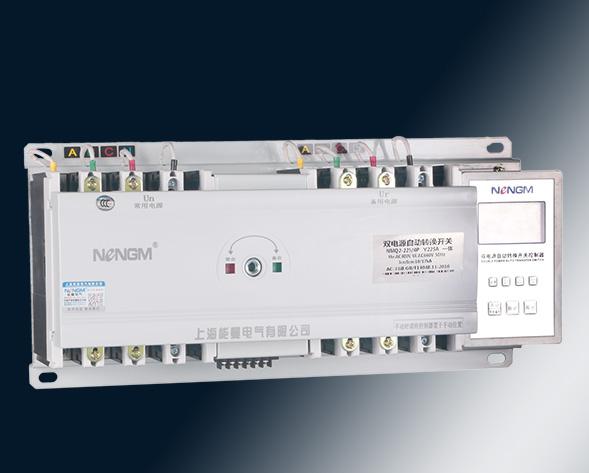 NMQ2-Y/K63~1250Azhi能型双电源自动转huanhu博guo际CB级