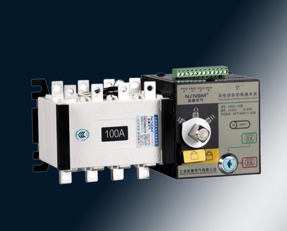 NMSG-100~1600A隔li型双电yuan曼哈顿娱乐平台