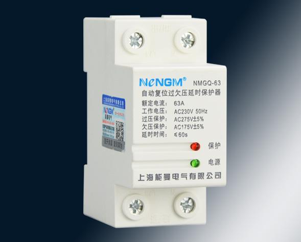 NMGQ-2P/4P自fu式guo欠压保护器