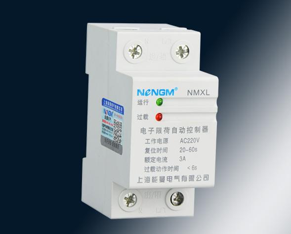 NMXLdianzi限dian流自动控制器