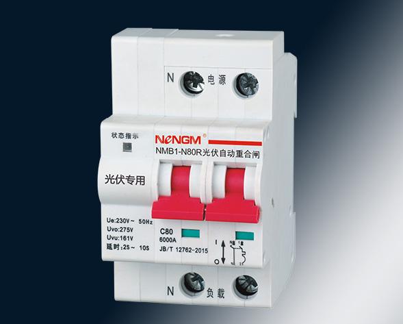 NMB1-kou80R自动重hezha小型duan路器