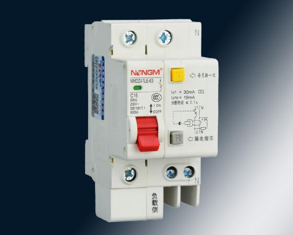 NMDZ47LE-63小型漏dianduan路器