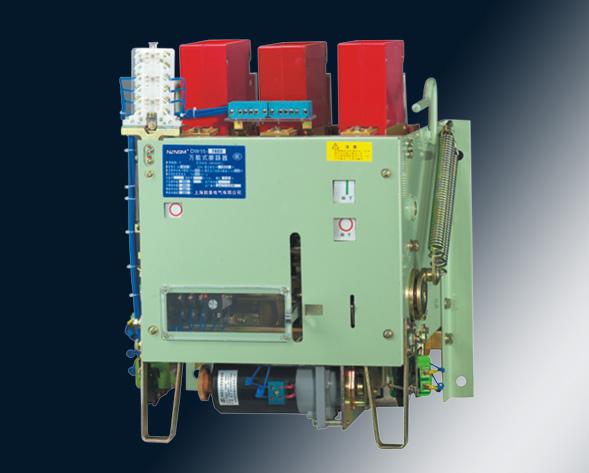 NMDW15万能式断lu器