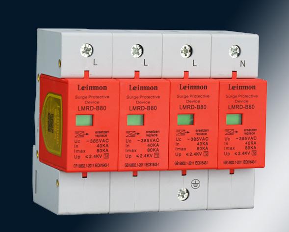 LMRD-B电涌保护器(27mm/P)