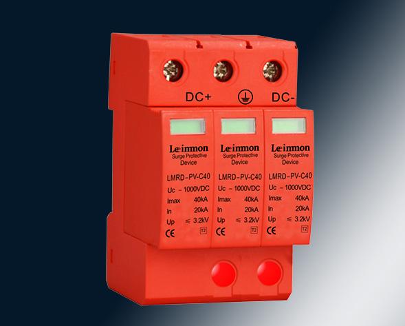 LMRD-PV 光伏直liu 浪涌保护器