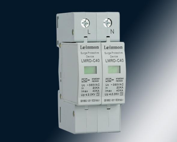 LMRD-C电涌bao护器