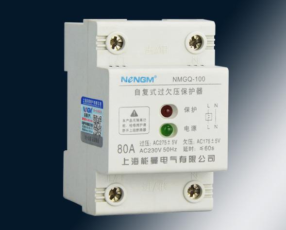 NMGQ-100A/2P 自fu式guo欠压保护器